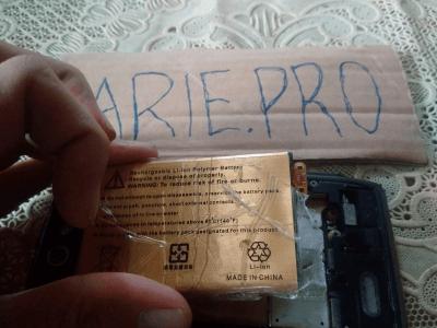 mengganti baterai tanam di smartphone android